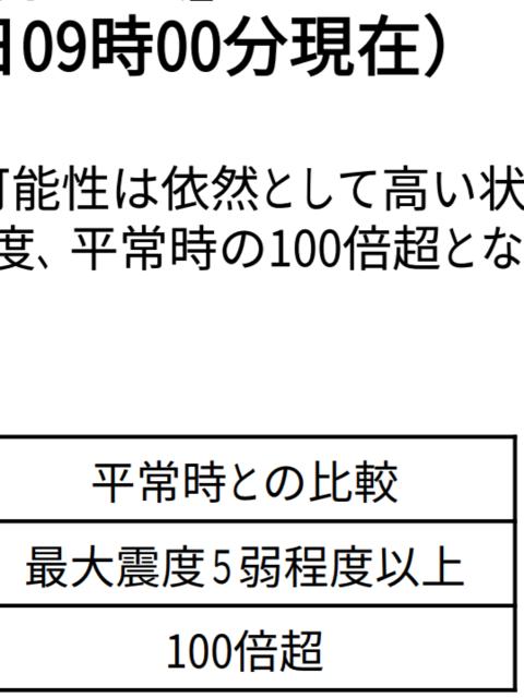 Screenshot_20180913-192120~4.png