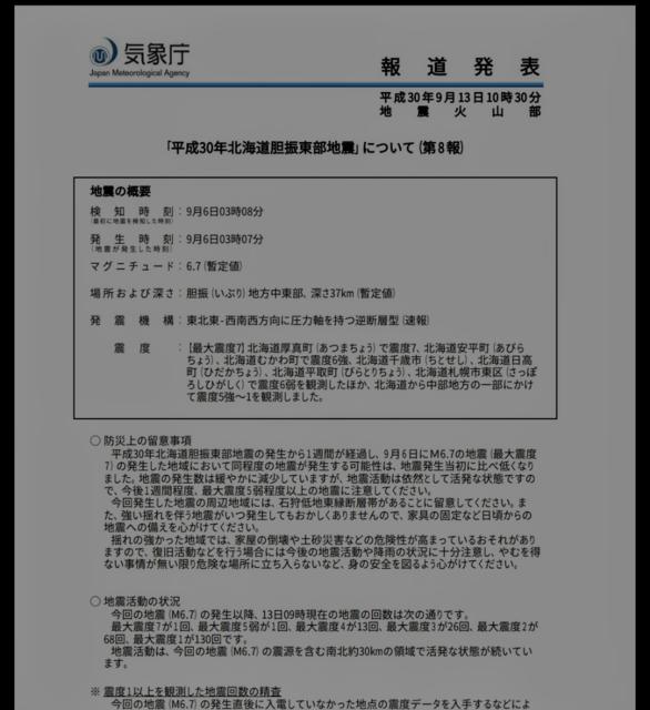 Screenshot_20180913-193219~2.png