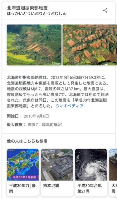 Screenshot_20190722-204105~2.png