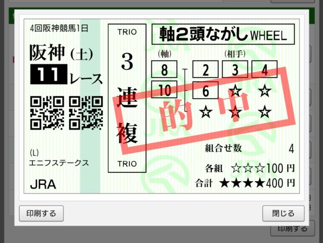 Screenshot_20190907-155030~2.png